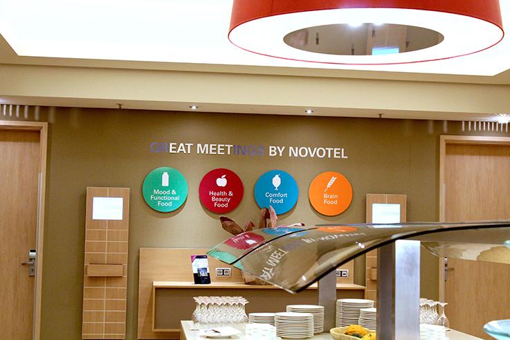 Hotel Novotel Aachen City weihnachtliches Wochenende Hotelbericht Reiseblog Meeting Kaffeepausenkonzept