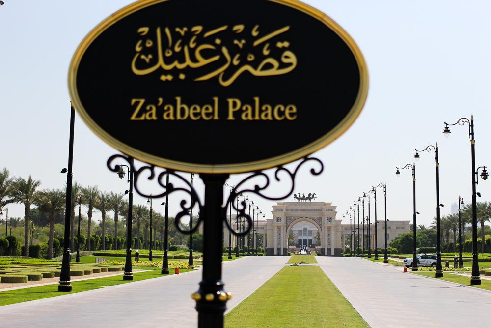 Ein Tag in Dubai Reisetipps Dubai-Reise Sightseeing Königspalast Za'abel Palace Reiseblog 2